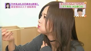 乃木坂46 マッチング箇所まとめ thumbnail