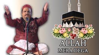 Azim Naza Qawwali | Neki Ka Sila Allah Dega | Just Qawwali