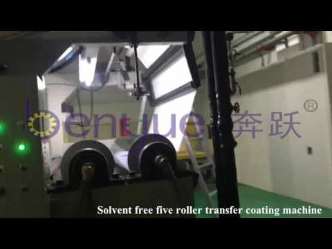 Solvent Free Five Roller Transfer Coating Machine