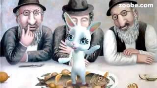 Зайка ZOOBE Уржаться можно  12- Еврейское счастье»