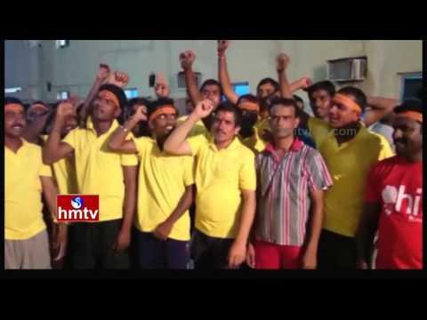 Bahrain Vinayaka Immersion Celebrations | HMTV NRI TIMES