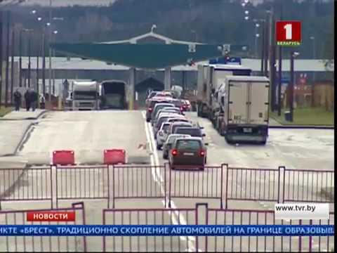 Очереди на белорусской границе