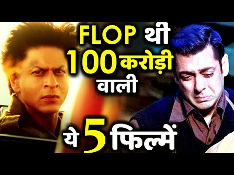 Bollywood Films That Earned 100 Crore But Were Actually FLOP Mp3