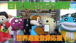 Osaka Station City 大阪駅 大阪ステーションシティイベント https://ww...