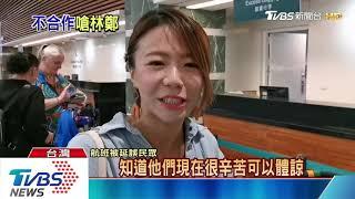 香港罷工!罷市!罷課! 機場員工加入航班亂