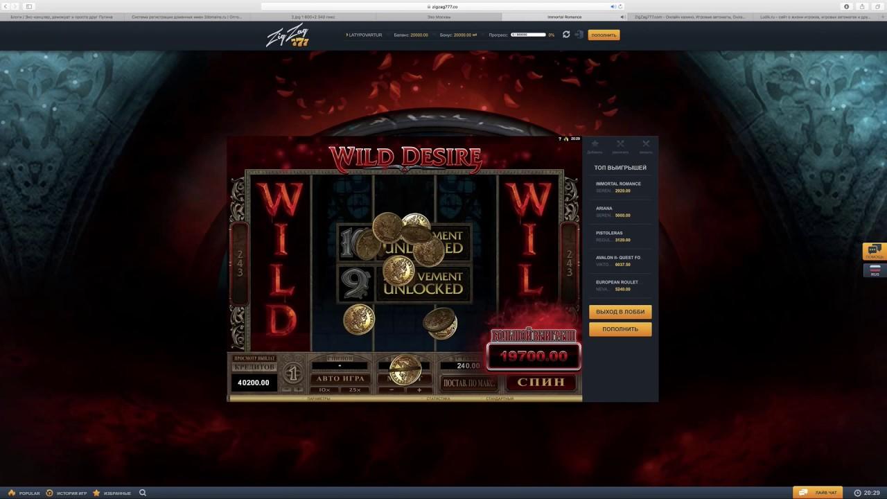Занос онлайн казино. Минотавр 15000 Евро!!!!!