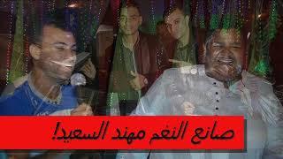 احمد عادل ابداع في خطوه ياصاحب الخطوه حفله خطر 2019 افراح ال الدلال الحرزات