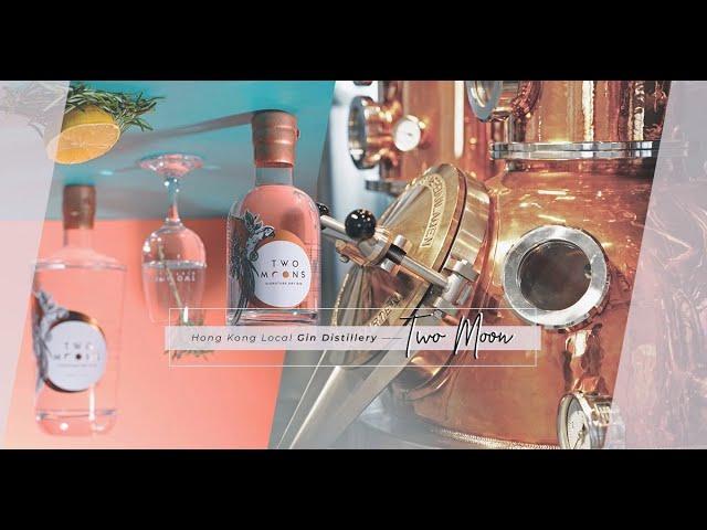 My Gin Tour:香港本地手工氈酒廠,從視覺、味覺、嗅覺品味氈酒精髓