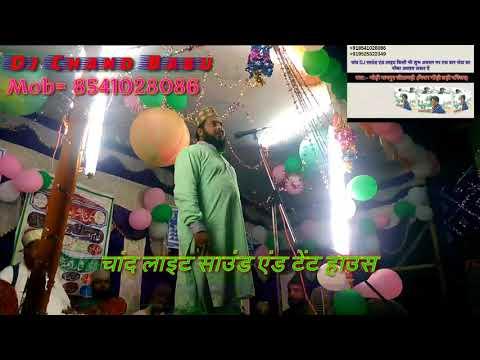 (Dj Chand Babu) Dilbar Aslami New Nat 2018