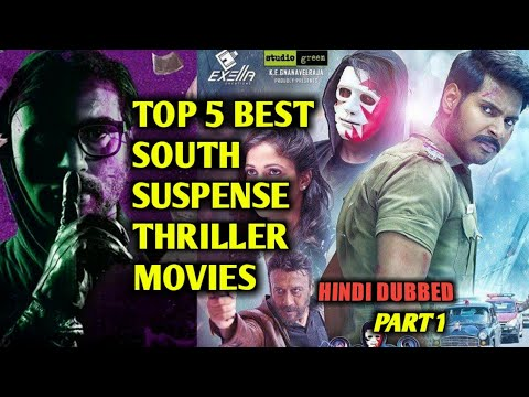 Top 5 South Indian Suspense Thriller Movies In Hindi Available On YouTube_All Time _South Movie Info