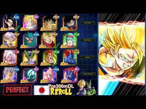 Pre-300m Download Reroll 3700+ Stones (JP)   Dragon Ball Z Dokkan Battle