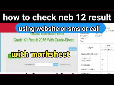 How to check NEB class 12 result on mobile | NEB Grade 12 result