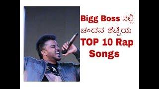 All Songs of Chandan Shetty in Bigg Boss
