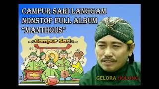Download Mp3 Cursari Langgam Nonstop Full Album Manthous