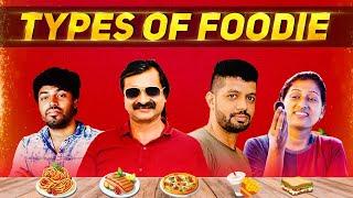 Types Of Foodies | Digital Diwali #8 | Blacksheep