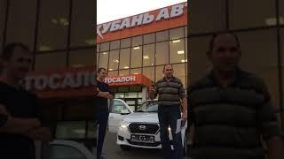 Отзыв клиента автосалона Кубань Авто