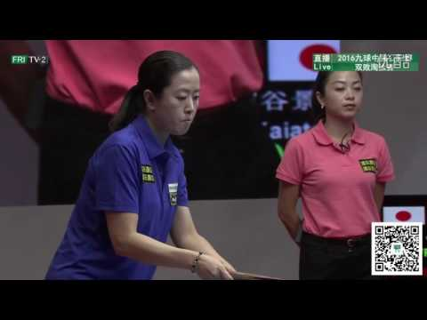 Liu Shasha 刘莎莎 VS Akimi Kajatani - 2016 WPA China Open 9-Ball (Women)