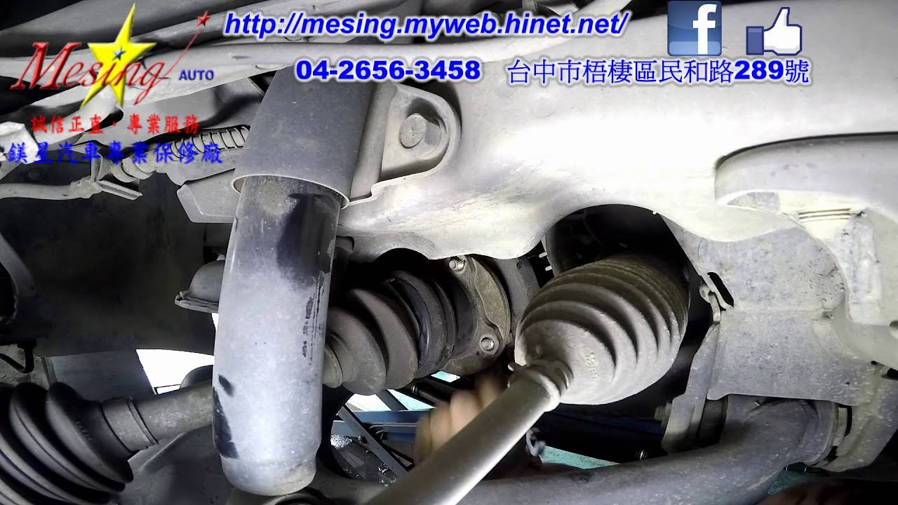 how to remove front wheel drive axles