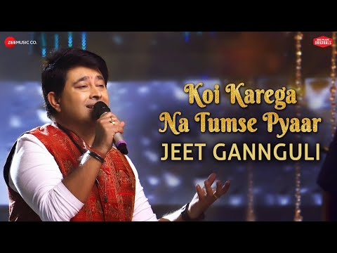 Koi Karega Na Tumse Pyaar |Jeet Gannguli|Rashmi Virag|Aditya Dev | Zee Music Originals