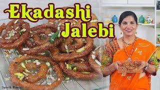 Ekadashi Jalebi