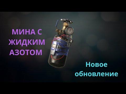 Новая мина//MODERN STRIKE ONLINE//MSO