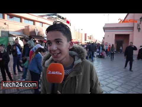 تسريب صور 'مثلي مراكش' يثير انتقادات المغاربة
