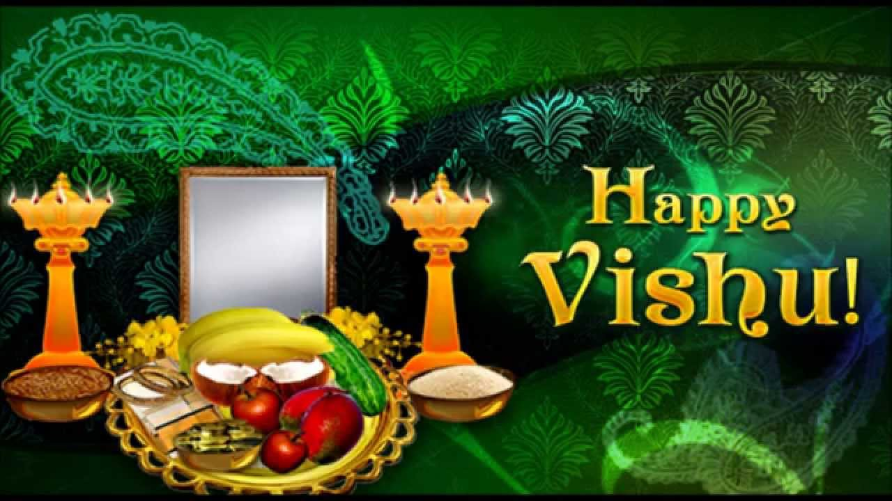 Happy vishu greetings sms wishes text messages whatsapp video happy vishu greetings sms wishes text messages whatsapp video video e card m4hsunfo