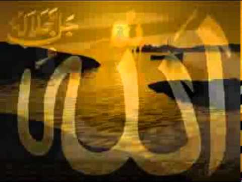 AL-ASMA-UL-HUSNA, NAMES of ALLAH BY- Mishary Al-Afasy