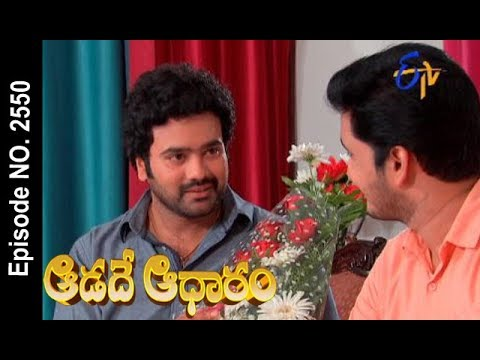 Aadade Aadharam | 18th September 2017| Full Episode No 2550| ETV Telugu