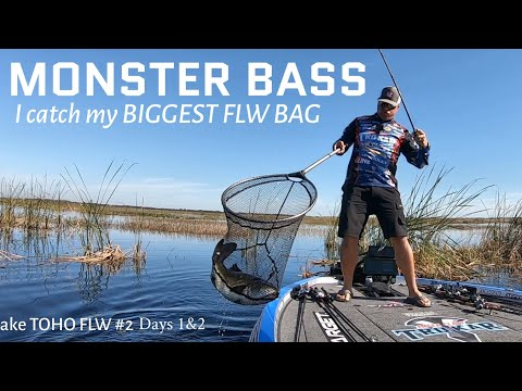 GIANT BASS On TOHO - FLW Tour #2