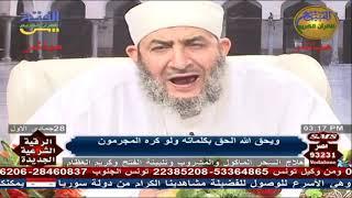 الرقية الشرعية الجديدة احمد عبده عوض