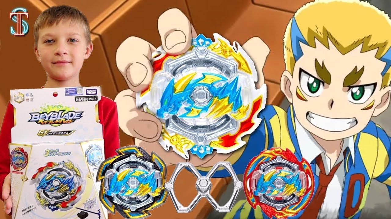 Бейблейд Эйс Драгон (Ace Dragon) - ОБЗОР и БИТВЫ | Beyblade GT Gachi 4 сезон