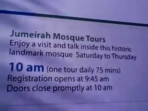 Dubai – Jumeirah Mosque Part-1 (Beautiful & Oldest mosque)