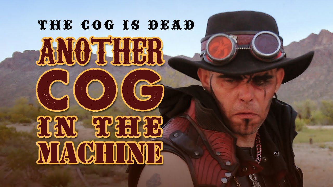 another cog in the machine