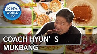 Coach Hyun's another level of Mukbang [Editor's Picks / Boss in the Mirror]
