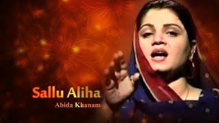 Abida Khanam Sallu Aliha - Islamic s.mp3