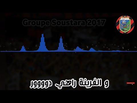 MP3 SOUSTARA 2012 TÉLÉCHARGER GROUPE