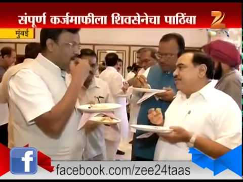Mumbai : Shiv Sena Angry On State Bjp Goverment For Farmer Loan Waive Off