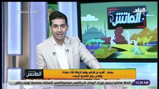 الماتش - رسميا .. أشرف بن شرقي يوقع للزمالك 3 سنوات واللاعب يصل القاهرة الأربعاء