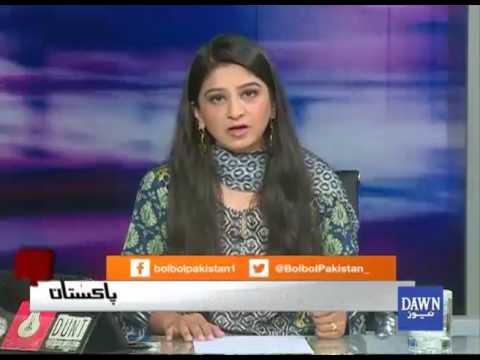 بول بول پاکستان، اپریل 13