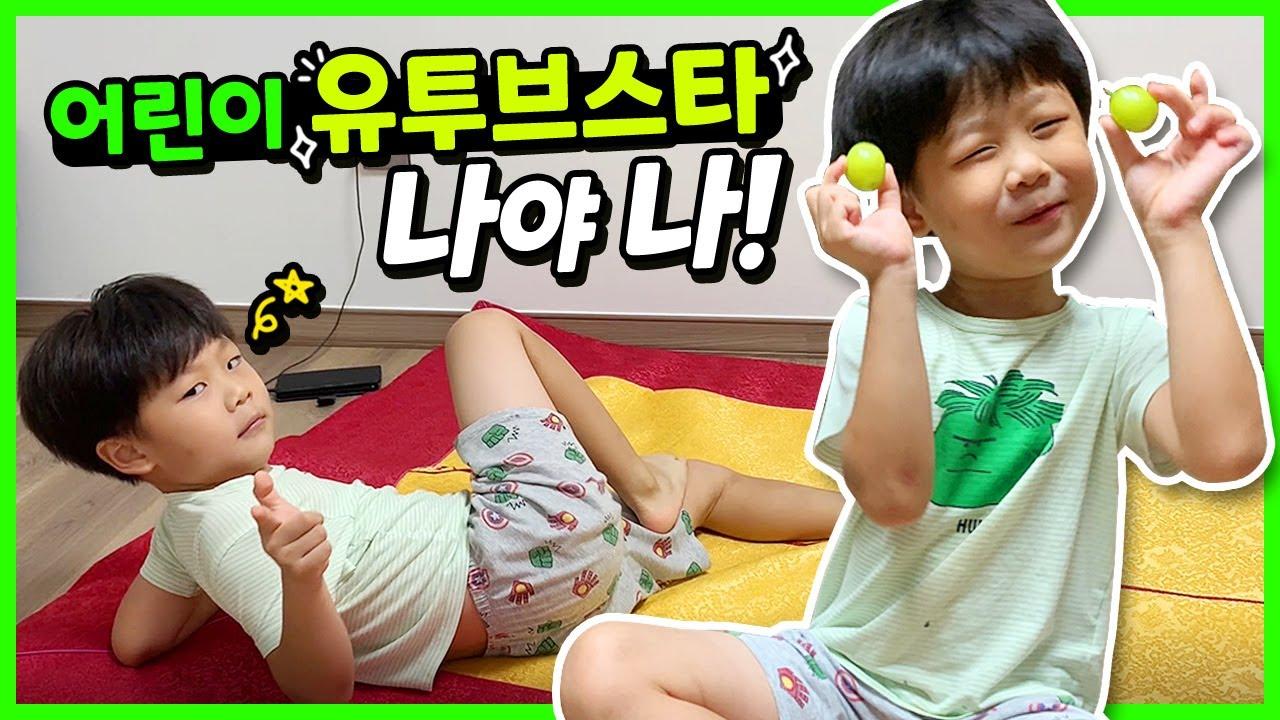 6살 조한결 인터뷰