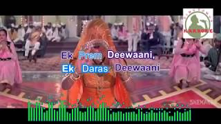 ek radha ek meeraah hindi karaoke for feMale singers with lyrics