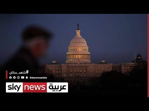 الولايات المتحدة | مشروع قانون أمام الكونغرس لتصنيف الإخوان تنظيما إرهابيا