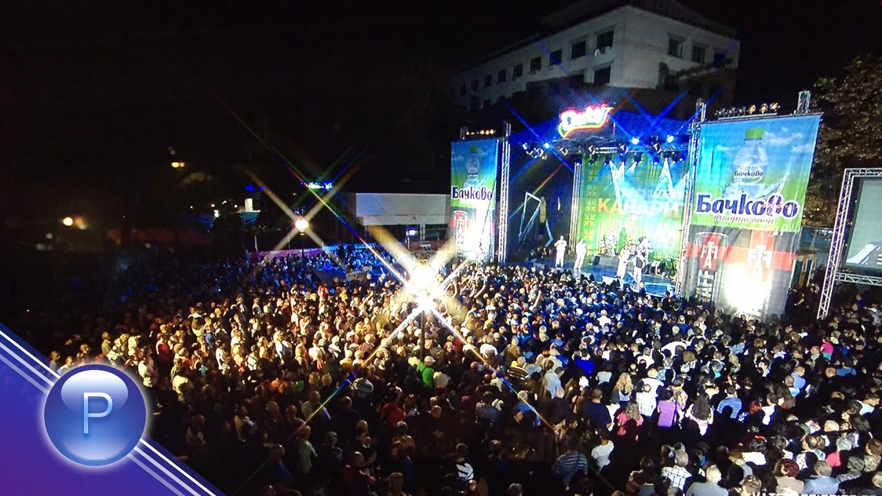 S PESNITE NA KANARITE 1 / С песните на Канарите - концерт 1, 15.09.2015