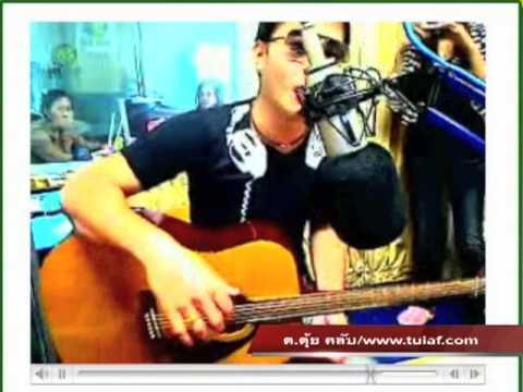 ตุ้ย สัมภาษณ์ Big FM 102.75 [01 Jun 2011] (1/2)