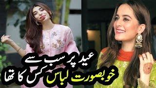 Best Dressed Pakistani Actors, Celebrities on EID 2018 | Who wore best dress