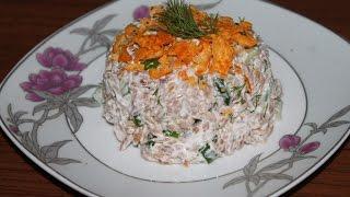 Cipsli Salata Tarifi Chips Salad Recipe