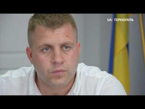 UA: Тернопіль: Тих, хто не встиг розмитнити