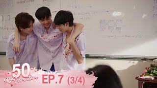 [Official] 7 Project | Ep.7 50% My Puppy Love  [3/4] | Studio Wabi Sabi