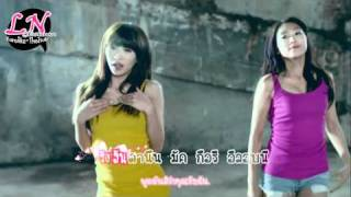 ll Karaoke-Thaisub ll Sistar19 - Ma Boy [@lookenam] MP3
